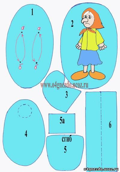 Как сделать нос бабы яги в домашних условиях из бумаги